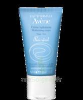 Pédiatril Crème hydratante cosmétique stérile 50ml à Courbevoie